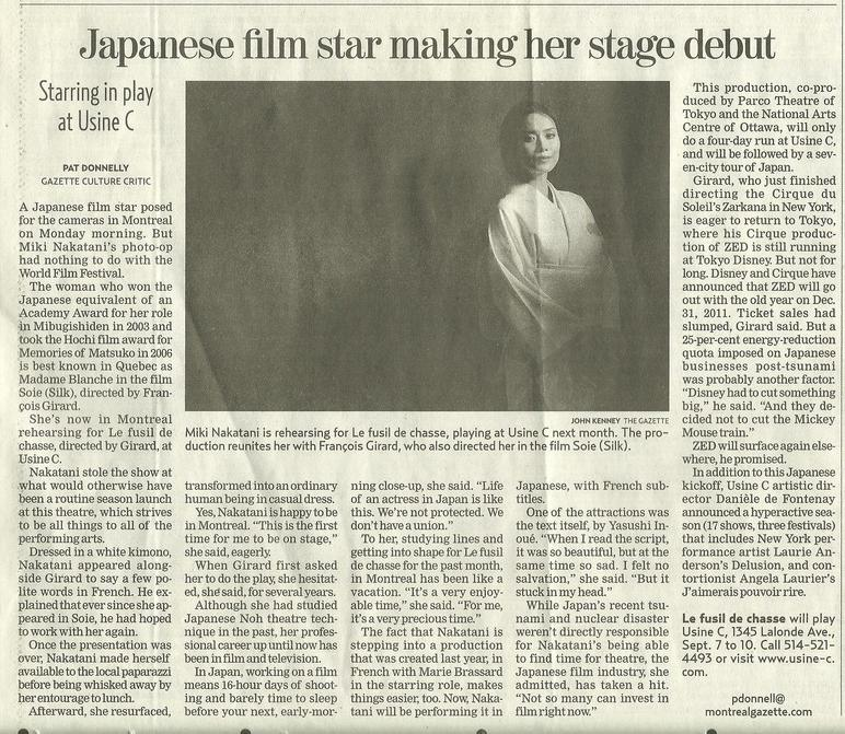 応援したい!中谷美紀の初舞台『猟銃』はモントリオールで9月7日~10日 ...